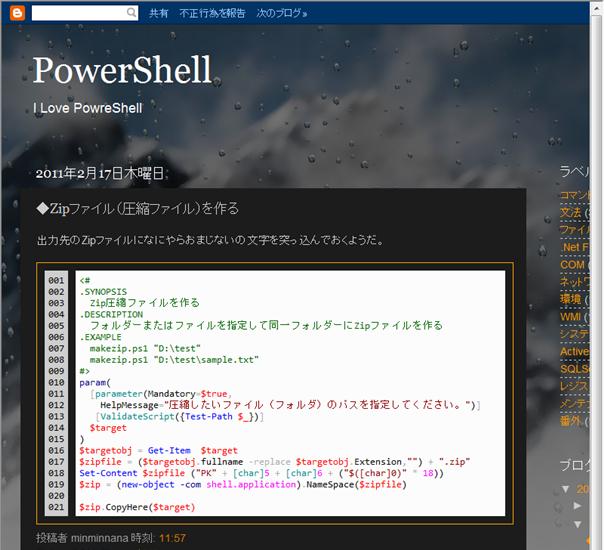 Eliminate Confirm Folder Replace prompt.